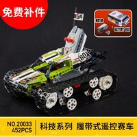 2017 New LEPIN 20033 452Pcs Technic Radio Controlled Tracked Racer Model Building Kits Blocks Bricks Toys