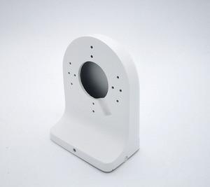 Image 2 - Dahua suportes de montagem na parede pfb204w câmera ip suportes DH PFB204W câmera suporte IPC HDW4631C A ip