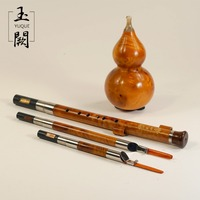 YUQUE Chinese Traditional Orchid Hulusi/Flute Cupronickel Tube Three tone detachable Black Bamboo Flute Key of C, B (With Case)