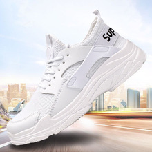 Sneakers men running couples ins old shoes Mens Running Shoes Outdoor sport women fashion sneakers 2018