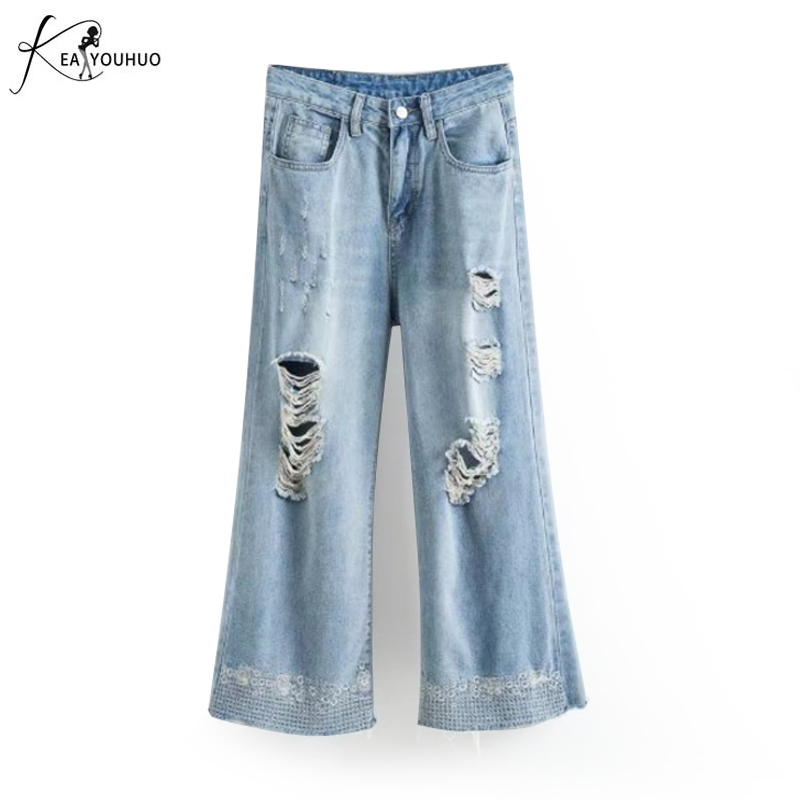 New Women Jeans Trendy Casual Vintage Boyfriend High Waist Harem Pants Light Blue Loose Female Denim Baggy Jeans Wide Leg Pants new boyfriend jeans for women denim pants ladies loose fit high waist casual jeans fall fashion style drak blue wide leg pants