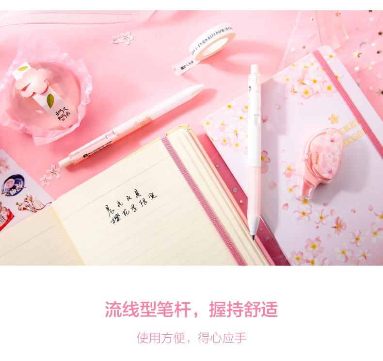 10 pçs lote M & G Chenguang