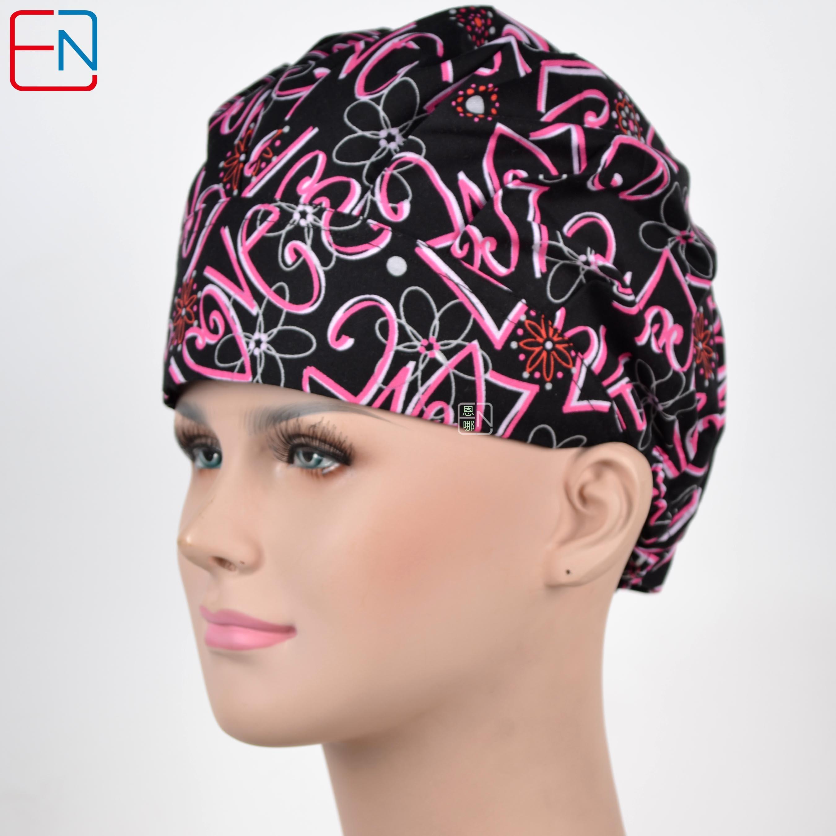ženské ženy Bouffant Surgical Scrub Medical Chemo Hat / Cap kuchařské čepice kuchařky