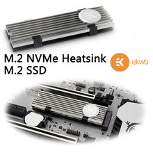 Компьютерная система охлаждения радиатора для SSD твердотельный накопитель радиатора/Панцири