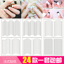 цена на 24 Styles French Manicure DIY 3D Nail Art Tips Guides Stickers Stencil Strip Nail hollow stickers nail art wholesale