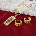 BangruiWomen Moda conjunto de Jóias colar brincos de noiva set ouro amarelo chapeado jewelryAmerica/África/Oriente médio conjunto de Jóias