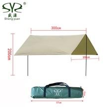 300*300cm Outdoor Recreation Large Tarp Canopy Sunshade Garden Pergola Anti UV Waterproof Beach Camping Sun shelter Awnings Tent цена 2017