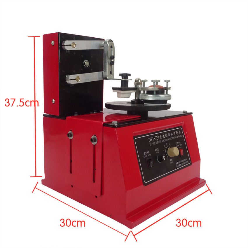 1PC DYJ 320 Model Pad Printer Date Printing Machine Ink Coding Printer Machine Disk DYJ320