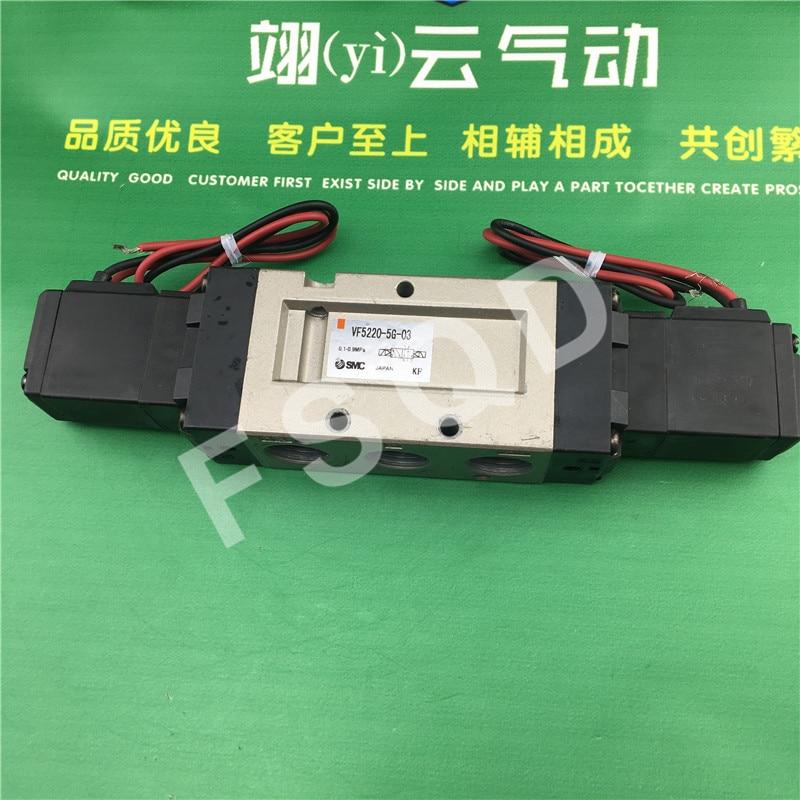 цена на VF5220-5G-03 VF5220-5GZ-03 VF5220-5GZB-03 SMC solenoid valve electromagnetic valve pneumatic component