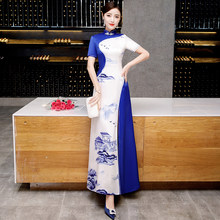 Chinese Painting Dress Women Print Floral Cheongsam Side Split Vintage Button Vestidos Sexy Elegant Novelty Robe De Soiree Qipao(China)