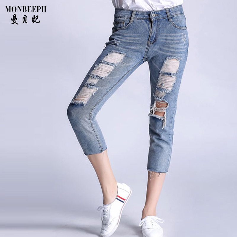 2017 BRAND NEW woman TOPABOVE European style hole Capris pants Ripped jeans trousers for female pantalones