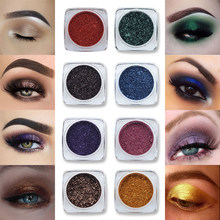 12 Colors Glitter Eyeshadow Powder Diamond Lips Loose Eyes Highly Pigment Shimmering Metallic Cosmetic Professional Makeup Women(China)