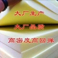 Крышка ткани высокая плотность губки матрас утолщение 1.8 м губка pad 1.5 м матрас