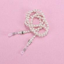 Women Eyeglass Rope Fashion Handmade Imitation Pearl Beaded Eyewears Sunglasses Strap Necklace Reading Glasses Chain Cord