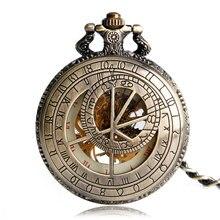 النحاس الرجعية فوب سلسلة الميكانيكية موضة فاخرة زودياك كوكبة خمر ساعة جيب ساعة أنيقة اليد الرياح هدية عيد ميلاد