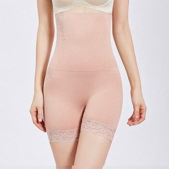 ZYSK Tummy Control Slimming Pants Women High Waist Trainer Body Shaper Slimming Belt Shapewear Women Seamless Control Panties 4