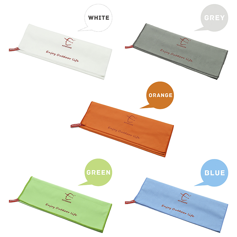 HITORHIKE 81x39cm Microfiber Fast Drying compact Light weight Travel Sport Camping Swim Towel Bath Sheet With Carry Bag outdoors