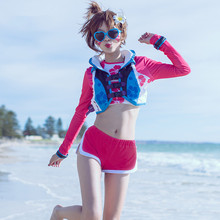 Anime 2018 OW Summer sports meet surfers D.VA dva Cosplay Costumes waves pink Skin cos Christmas costume  C