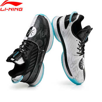 Li-Ning Men WOW 7 Team No Sleep Basketball Shoes wow7 CUSHION LiNing CLOUD wayofwade 7 Sport Shoes Sneakers ABAN079 XYL212 - DISCOUNT ITEM  0% OFF All Category