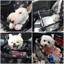 NEW Paws Pet Waterproof Folding Car Seat