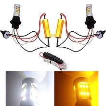 BA15s 1156 P21W BAU15S PY21W S25 42 светодиодный T20 W21W WY21W 7440 лампы дневного света светильник+ поворотник двойной режим DRL светодиодный светильник s