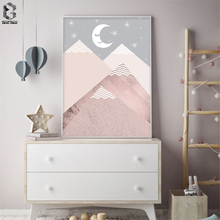 Baby Nursery Wall Art Canvas Poster Print Pink Cartoon Moon Painting Decorative Picture Nordic Kids Bedroom Decoration