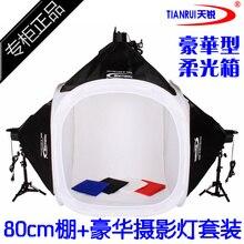 photography equipment soft light shooting tent kit 80cm photography light set softbox dome light box cd50