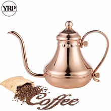 YRP 420ML/650ML Stainless Steel Coffee Drip Kettle Long Gooseneck Spout Retro Palace Style Tea Cafe Pot Kitchen Teapot Drinkware
