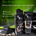 120ml Suction Black Mask Bamboo Charcoal Blackhead Remover Nose Face Facial Mask Pore Strip Tearing Peeling Shrink Pores