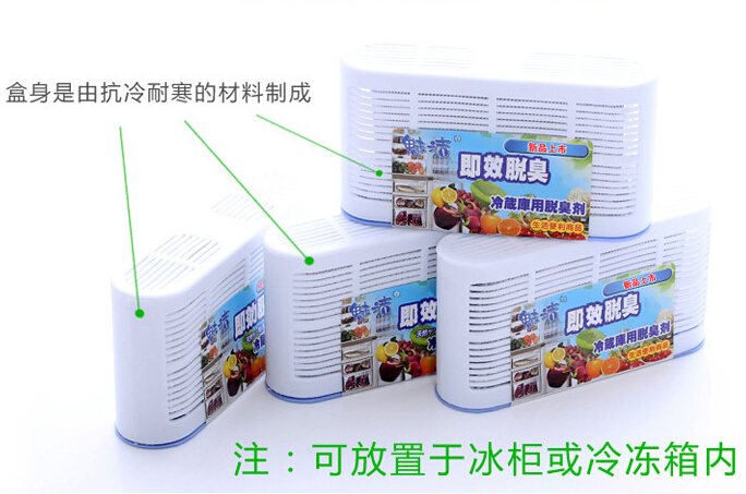 Kühlschrank Deo : Aktivkohle deodorizer die sterilisation neben geschmack
