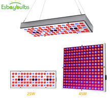 Full Spectrum Lamp for seedlings 25W/45W LED Grow Light For Indoor Plants Flowers Growth Blooming phyto led Grow Tent Light