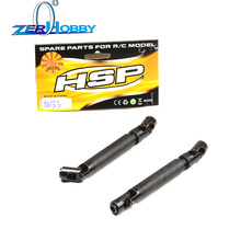 RGT Rc Crawler 136100  RC Front & Rear Universal Joint 68133