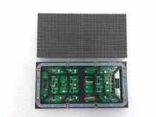 P4 colore completo esterno display a led panel, 64*32 pixel, 256mm * 128mm dimensione, 1/8 scan, 4mm rgb bordo, modulo p4 led Video wall