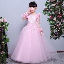 2017 Новый Sweet Pink Цвет Бальное платье Принцессы Девушки Платья для Свадьбы Party Girl Театрализованное Длинное Платье kids Party Платья конструкции