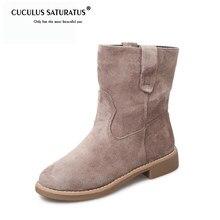 5dddae5d4 Cuculus Botas de tobillo de Mujer Zapatos de tacón plano Botas de cuero de  imitación de gamuza Brogue Slip on Botas negro marrón.