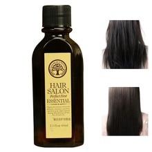 Pure Argan Oil For Hair Care High Quality Hair Oil Treatment Hair Care Products For Repair Hair HB88