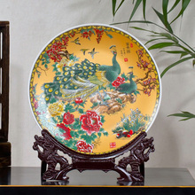 Free shopping Jingdezhen ceramics 10 inch 26cm high-grade pastel peacock decorative porcelain plate propreitary