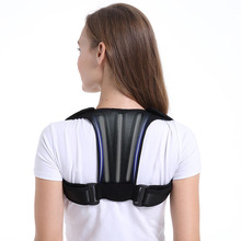 Sports Equipment Body Correct Adult Children  Posture Corrector for the Back Shoulder Corset for Posture children learning chair which can correct posture and lift freely