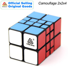 WitEden Camouflage 2x2x4 Magic Cube 224 Cubo Magico Professional Neo Speed Puzzle Antistress Fidget Educational Toy For Children new 2x2x2 mirror magic cube toy professional speed cubo magico children learning educational puzzle fidget toy brain teaser