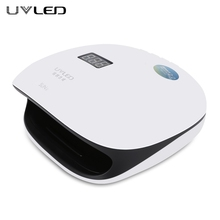 48W SUNUV SUN4 Professional Smart Phototherapy Machine UV LED Nail Dryer Lamp for Curing Finger Toe Nail Gel Polish Manicure