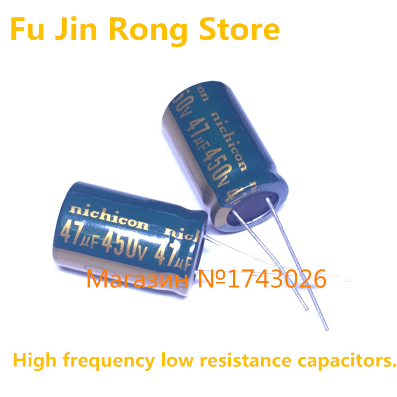 Original 5 Pcs/lot 450V 47UF 16 * 25 16MM * 25MM 47uf 450v Electrolytic Capacitor Ic ...