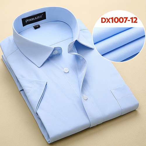 Summer Men's Short-sleeve White Basic Dress Shirt with Single Chest Pocket Standard-fit Business Formal Solid/twill/plain Shirts 12