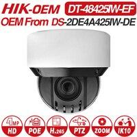 Предпродажа Hikvision PTZ IP камера DT 4B425IW EF OEM от DS 2DE4A425IW DE 4MP 4 100 мм 25X зум сети POE H.265 IK10 ROI WDR DNR