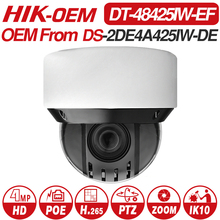 Pre-sale Hikvision PTZ IP Camera DT-4B425IW-EF OEM from DS-2DE4A425IW-DE 4MP 4-100mm 25X zoom Network POE H.265 IK10 ROI WDR DNR стоимость