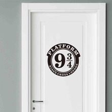 Harry Potter Platform 9 3/4 Kings Cross Door Sticker Vinyl Removable Wall Stickers Hollow Out Wallpaper For Kids Room Home Decor
