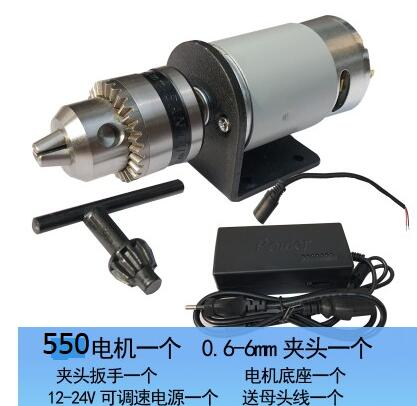 550 Motor Precision Micro Hand Drill Accessories Mini Electric Drill Stand Polishing Tool Kit Angle Grinder Drilling Machine