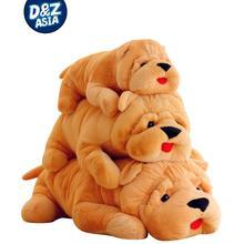 Shar Pei plush Super cute plush toy doll cartoon pug dog plush toy dog shar