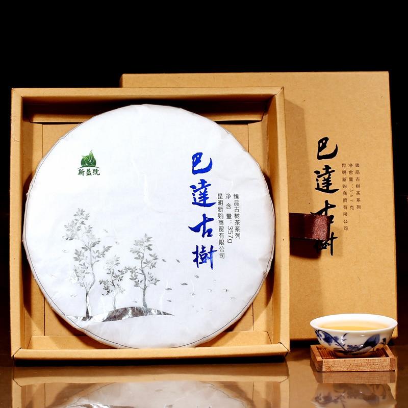 Tea trees Puerh tea font b health b font font b care b font spring tea
