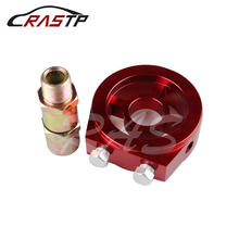 Rastp m20 x 15 Алюминиевый Масляный фильтр охладитель Сэндвич