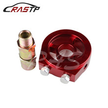 RASTP-Universal Aluminum Oil Filter Cooler Sandwich Plate Adapter RS-OSA007